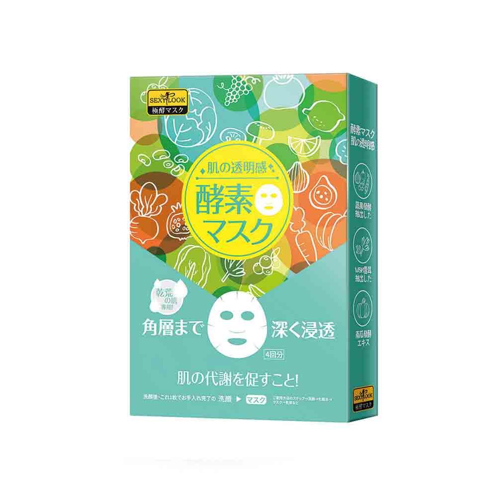 【Sexy Look】 極酵補水面膜(4片/盒)
