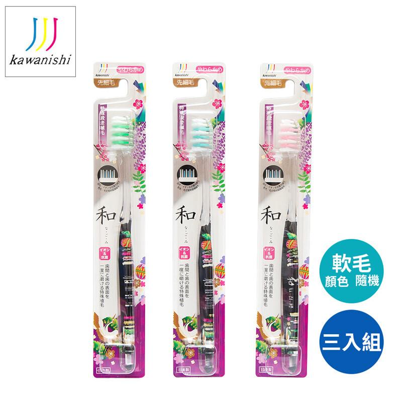 kawanishi川西商事日式和風牙刷(千歲鶴)軟毛3入組(隨機出貨)