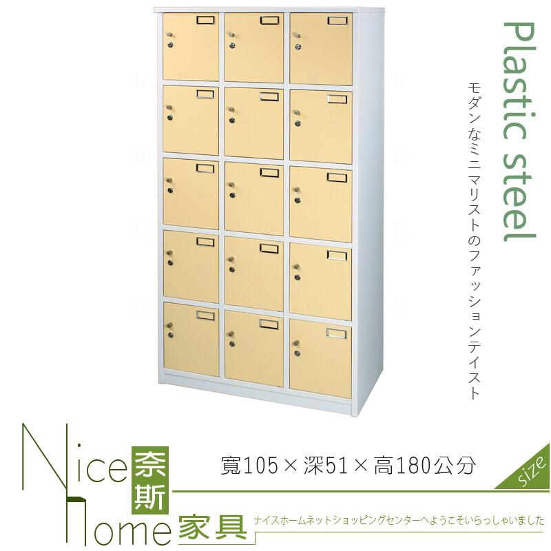 奈斯家具nice188-07-hx (塑鋼材質)3.5尺十五人衣櫃-鵝黃/白色