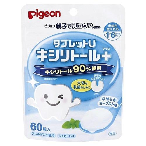 貝親 Pigeon 無糖口含錠60粒-優格P03462〔衛立兒生活館〕