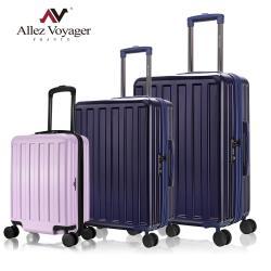 奧莉薇閣 18+24+28吋三件組行李箱 PC硬殼旅行箱 貨櫃系列