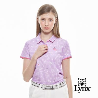【Lynx Golf】女款吸濕排汗抗UV夏季海洋風短袖POLO衫-淺紫色