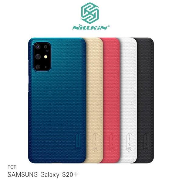 【愛瘋潮】 99免運  NILLKIN SAMSUNG Galaxy S20+ 超級護盾保護殼 硬殼 手機殼 背殼 鏡頭保護
