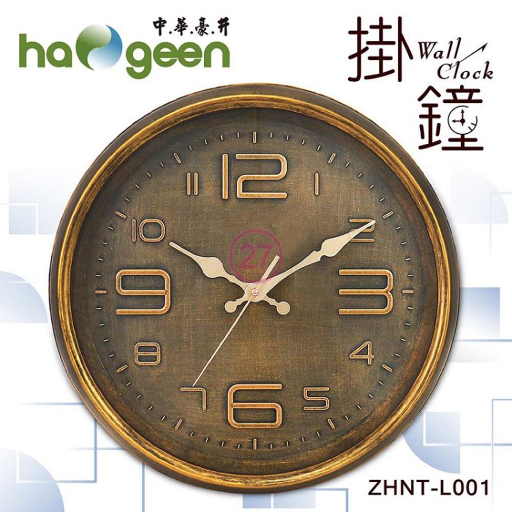 工業復古ZHNT-L001簡約掛鐘