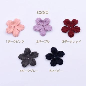 C220-2 90個 フラワーパーツ クラフト 五弁花 31mm 3x【30ヶ】