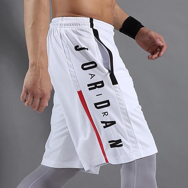 夏季運動中褲男士跑步短褲潮學生五分褲子寬鬆速干白色籃球訓練褲 蘑菇街小屋