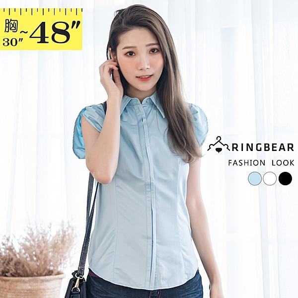 加大尺碼--韓系清新甜美隱藏釦光澤感素面花苞袖襯衫(白.黑.藍S-3L)-H141眼圈熊中大尺碼