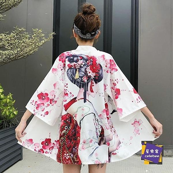 防曬衣 夏季新款女裝復古少女和風中國風寬鬆旅游防曬衣和服男女薄外套潮