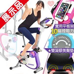 YA!奇摩子!飛輪式磁控健身車(超大座椅.按摩美臀墊)(展示品)室內折疊腳踏車.摺疊美腿機.運動健身器材.推薦哪裡買C149-024--Z