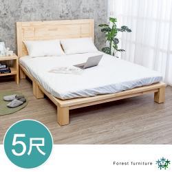 Boden-森林家具 維爾5尺雙人全實木床架(床頭片+床底)(不含床墊)