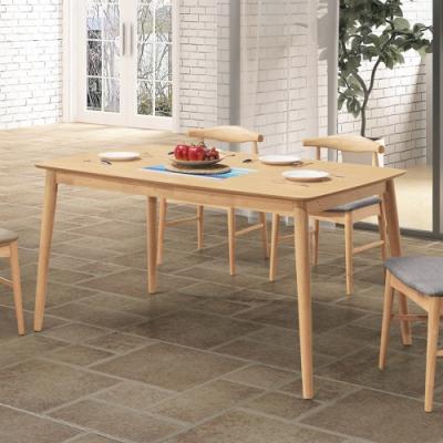 Boden-貝瑞5尺北歐風餐桌(松木色)