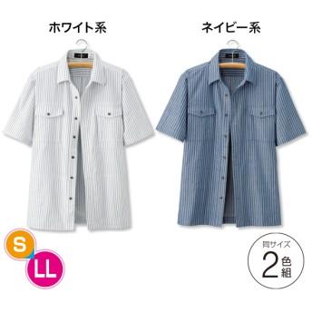 【メンズ】10ポケット ストライプ シャツ ジャケット(同サイズ2色組) - S M L LL