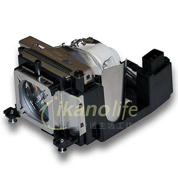 SANYO-OEM副廠投影機燈泡POA-LMP132/ 適用機型PLC-200、PLC-XE33、PLC-XR201