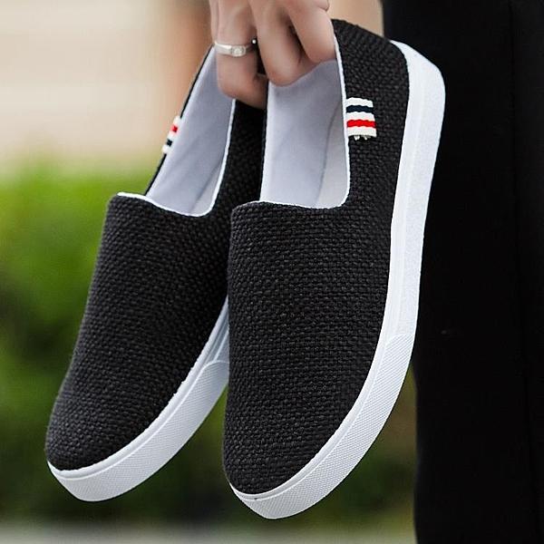 布鞋男鞋透氣帆布鞋休閒鞋子板鞋壹腳蹬懶人鞋【橘社小鎮】