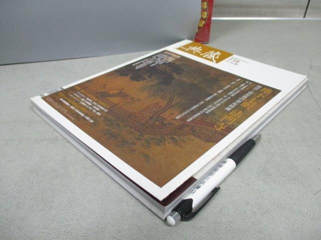 【書寶二手書T7/雜誌期刊_E8F】典藏古美術_218期_地下七呎法門寺
