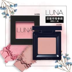 LUNA 使眼色單格眼影2入組2g*2(甜蜜草莓拿鐵:05杏桃+06草莓)