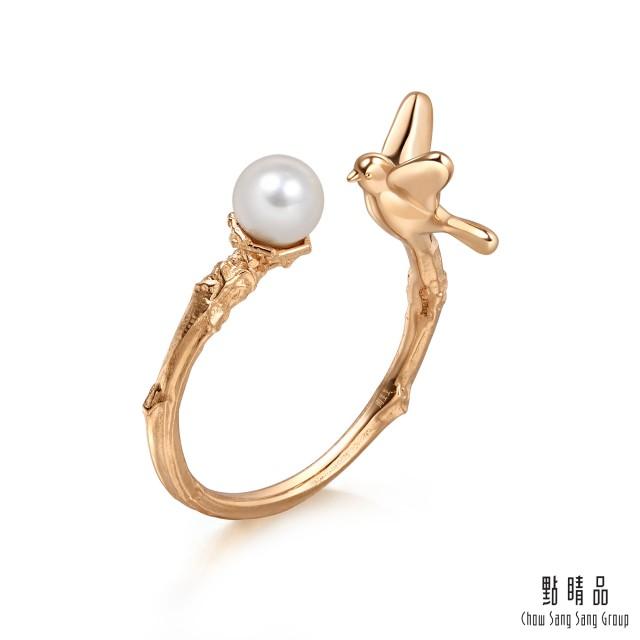 點睛品 Journey遇見 18K玫瑰金夜鶯珍珠戒指