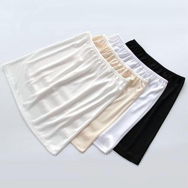 襯裙 內搭裙漢服襯裙中長款防走光半身裙內襯裙打底裙防透安全裙內搭短裙大碼