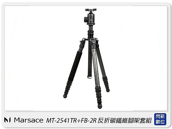 Marsace 瑪瑟士 MT-2541TR + FB-2R 碳纖維 三腳架 套組 反折 雲台(公司貨)