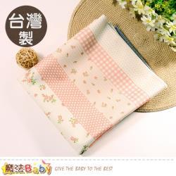 魔法Baby 台灣製150x90cm防水透氣保潔墊~id57-019-a05