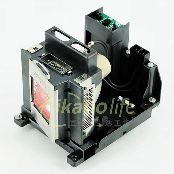 SANYO-OEM副廠投影機燈泡POA-LMP130/ 適用機型PDG-DHT100WL、POA-LMP130