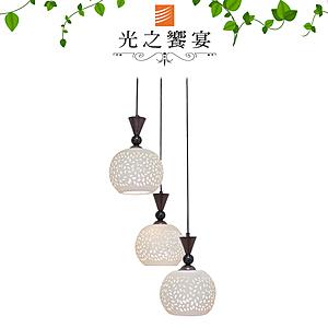 【光之饗宴】新陶瓷3吊燈