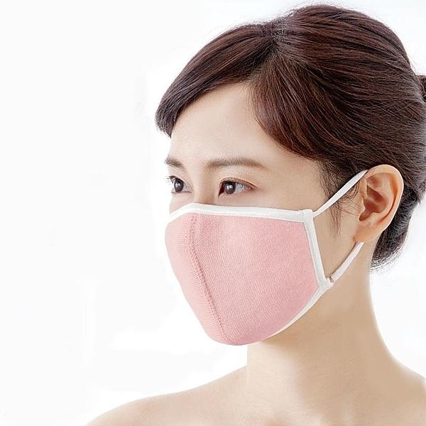 日本清爽保溼絲絹口罩