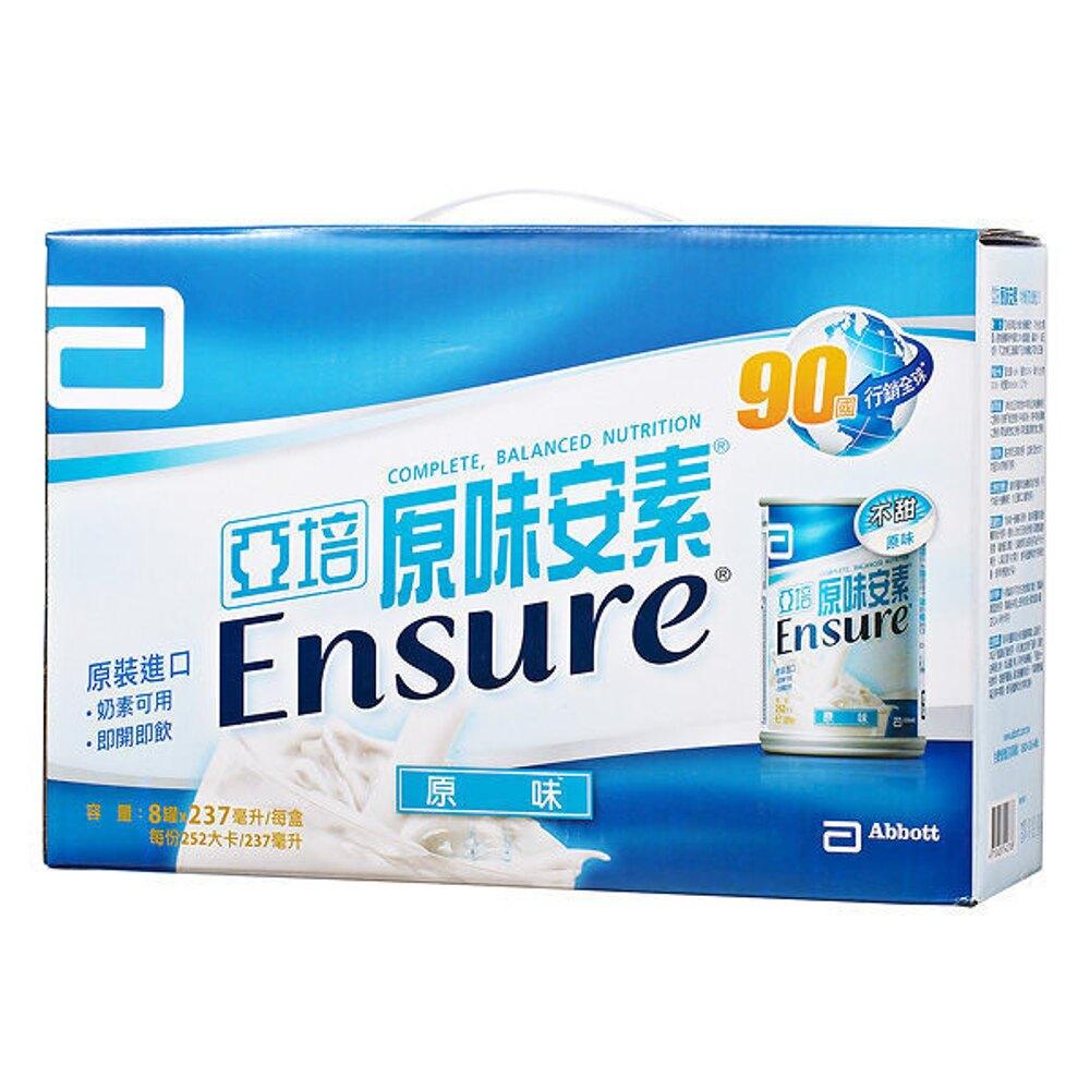 亞培 安素原味禮盒 8入【躍獅】