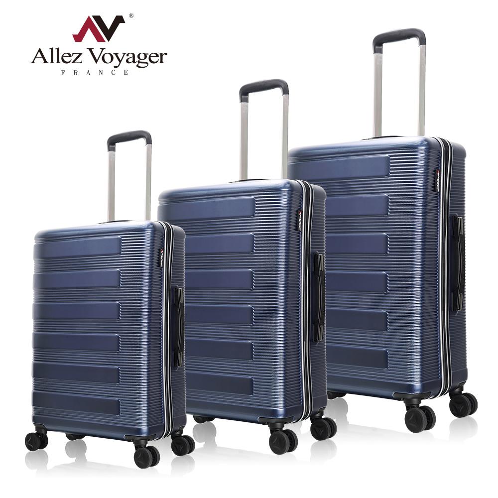 奧莉薇閣 20+24+28吋三件組行李箱 PC硬殼旅行箱 幻彩鋼琴