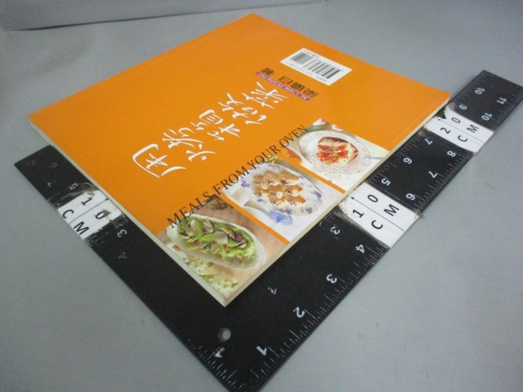 【書寶二手書T9/餐飲_FK4】用烤箱做菜_梁瓊白