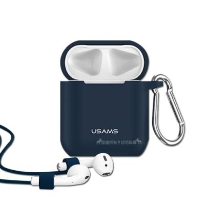 USAMS Airpods 1/2代通用 矽膠耳機盒保護軟套(深藍) 附掛勾及防丟繩