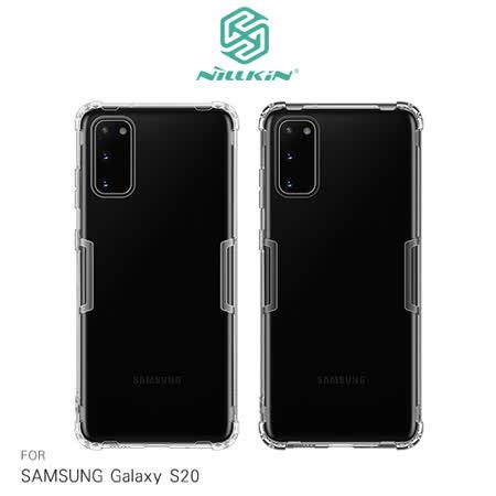 NILLKIN SAMSUNG Galaxy S20 本色TPU軟套