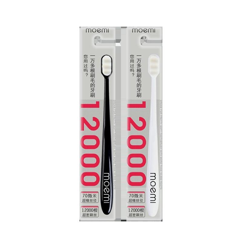 MOEMI 萬毛牙刷|微奈米|12000根|靈巧刷頭|磨尖刷絲|刷感舒適