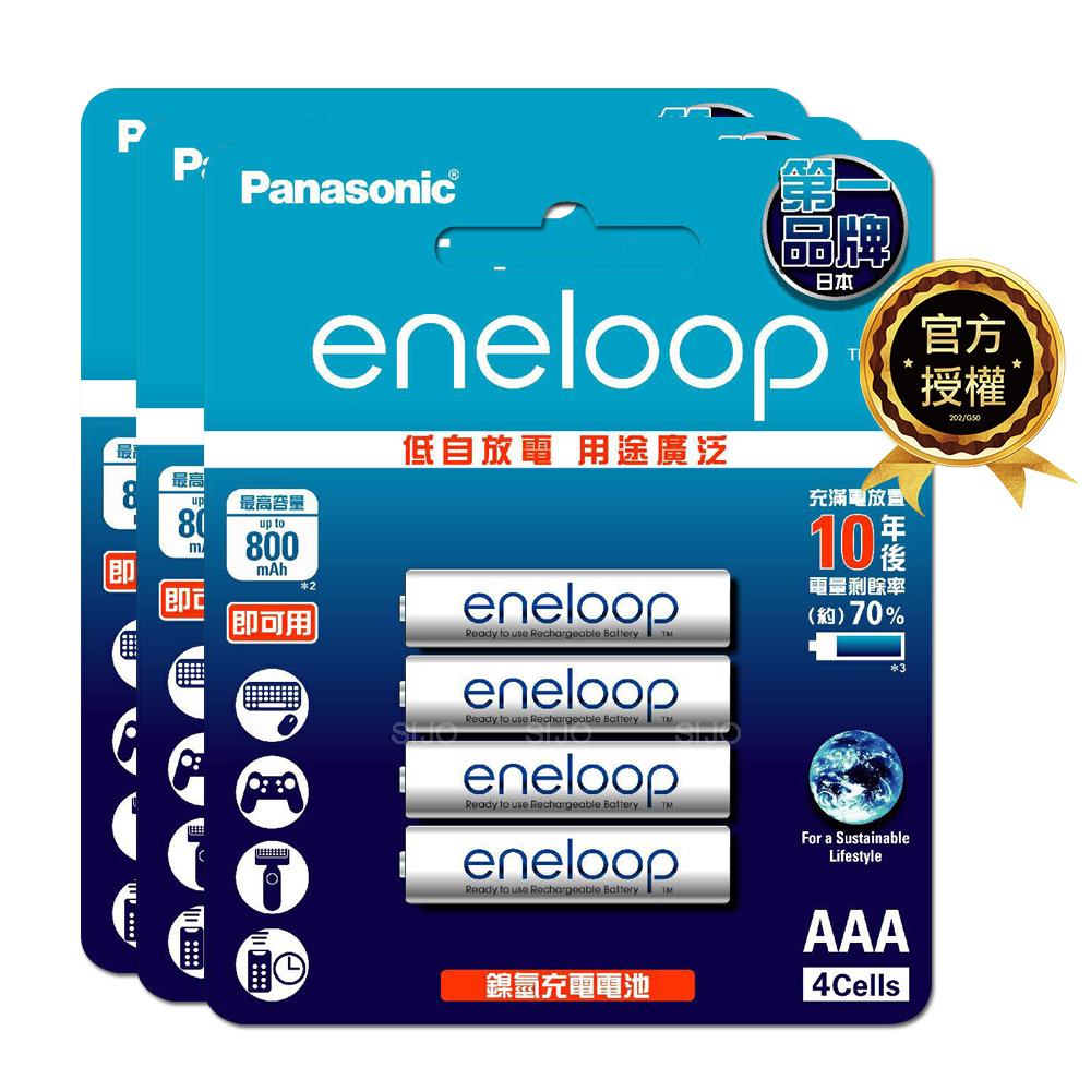 【Panasonic 國際牌】eneloop 鎳氫充電電池-標準款(4號12入) BK-4MCCE4B