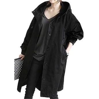 ビーコ フード付き トレンチ モッズコート スプリングコート 春物コート フード付きジャンバー ジャケット オーバーサイズ 大きめ ボアなし 長袖 ロング 黒(ブラック Free Size)