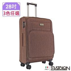 BATOLON寶龍  28吋  領航者輕量TSA鎖加大防爆商務箱/行李箱 (3色任選)