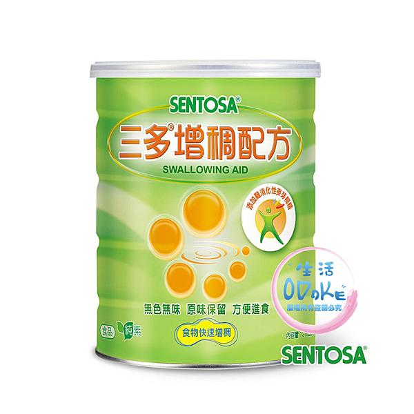 三多 SENTOSA 三多®增稠配方 (216g/罐) 【生活ODOKE】