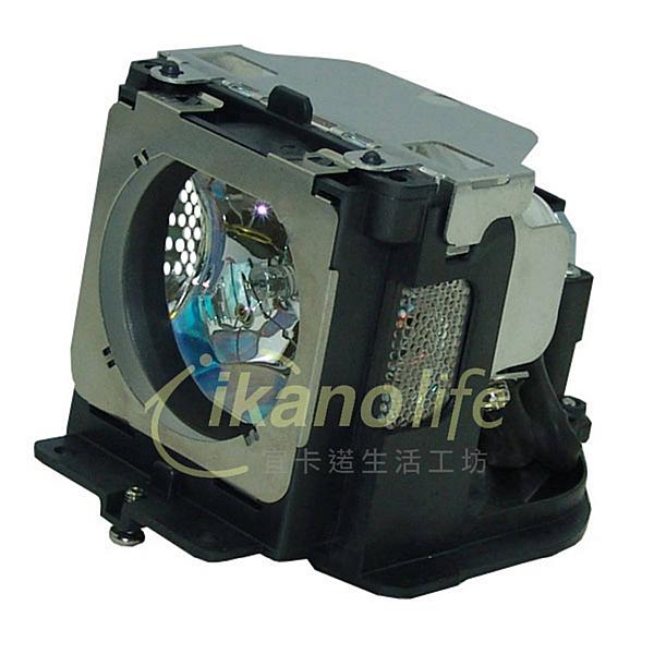 SANYO-OEM副廠投影機燈泡POA-LMP121/ 適用機型PLC-XL510C、PLC-XL51