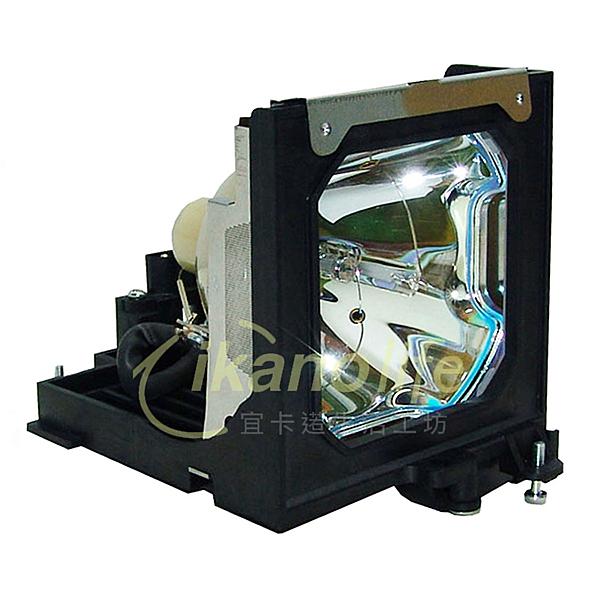 SANYO-OEM副廠投影機燈泡POA-LMP59/ 適用機型MP56T-930、PLC-XT10A、PLC-XT11