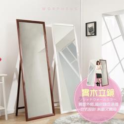 莫菲思 MIT風尚空間免工具組裝兩用加大化妝鏡(1入,兩款)立鏡 穿衣鏡 長鏡