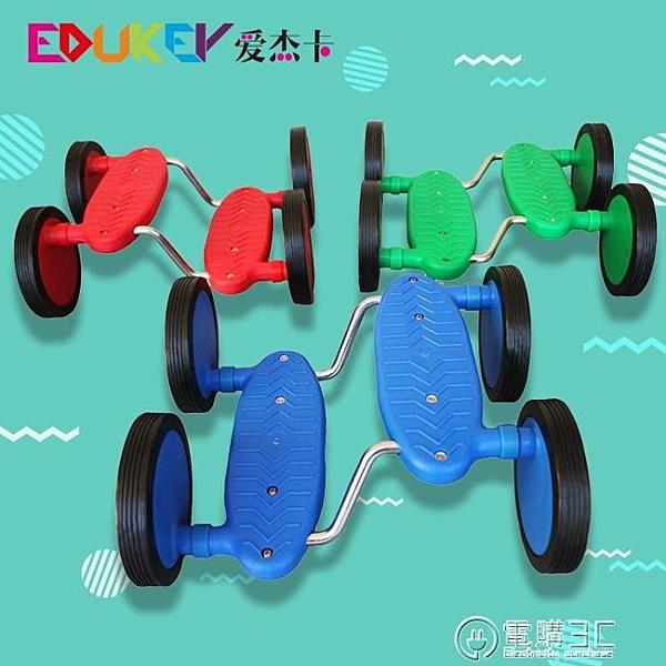 平衡踩踏車幼兒園感統訓練器材無扶手四輪腳踏車兒童玩具教具滑板WD  聖誕節免運