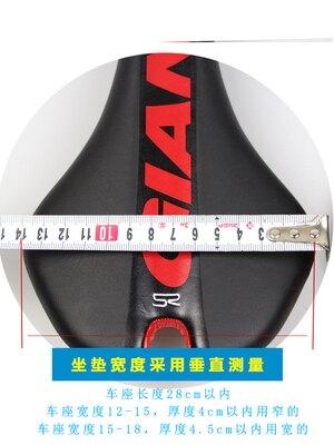自行車座墊 捷安特坐墊套ATXTC山地車公路車座墊套自行車座套GLE矽膠加厚『MY1083』