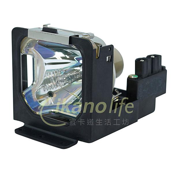 SANYO-OEM副廠投影機燈泡POA-LMP25/ 適用機型PLV-30