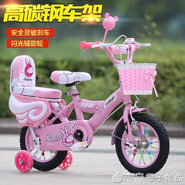 兒童自行車2-3-4-5-6-7-9歲男女孩寶寶單車12/14/16寸小孩腳踏車 (橙子精品)