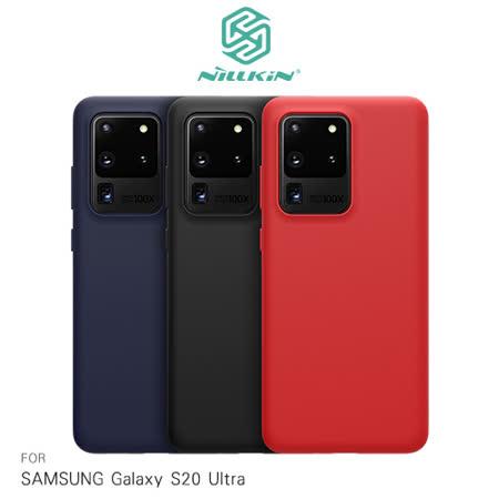 NILLKIN SAMSUNG Galaxy S20 Ultra 感系列液態矽膠殼