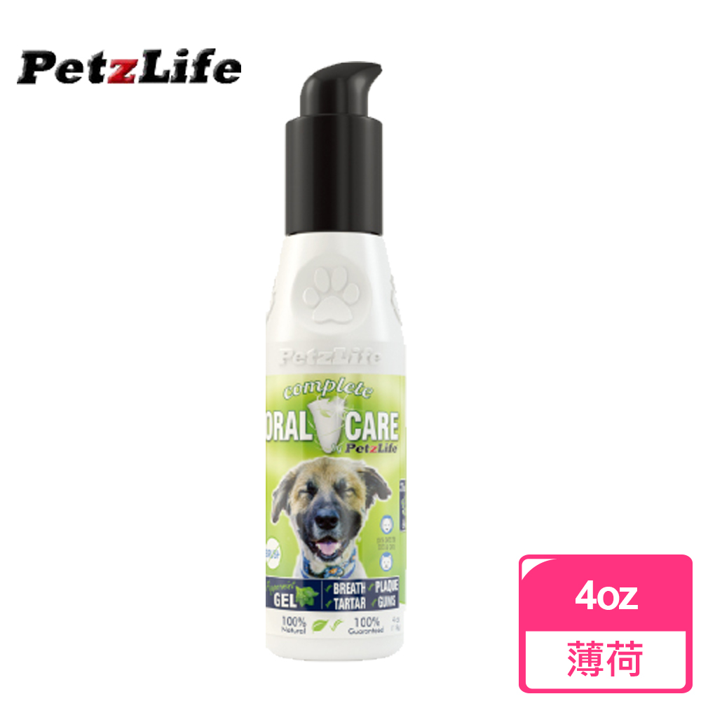 【PetzLife】靈牙麗齒薄荷潔牙凝膠4oz