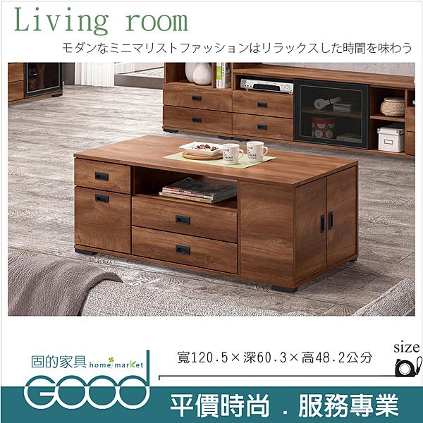 《固的家具GOOD》446-03-AJ 蒙特利4尺六抽大茶几【雙北市含搬運組裝】