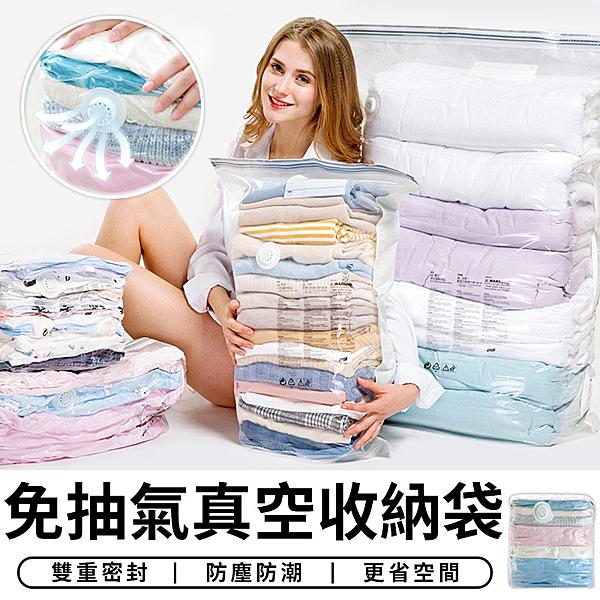 【台灣現貨 A-016】 (中手捲) 免抽氣壓縮袋 衣服棉被收納 真空袋 防霉 棉被 衣服 收納袋 行李箱