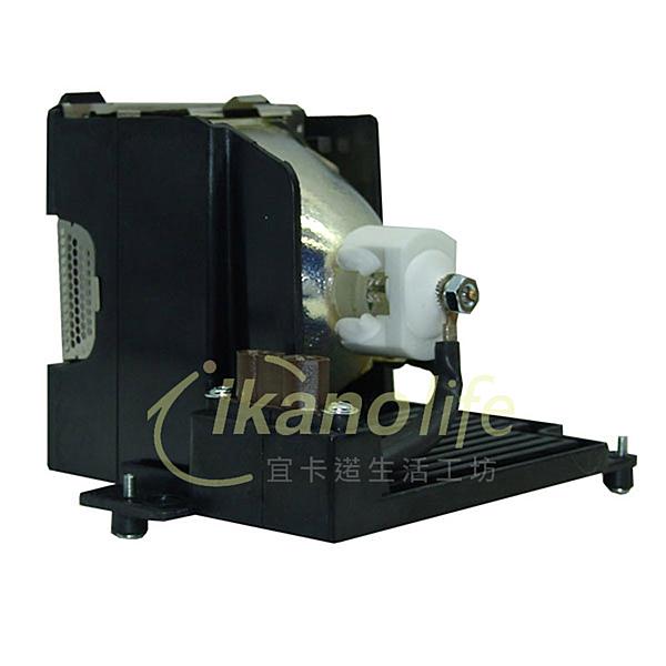 SANYO-OEM副廠投影機燈泡POA-LMP81/適用機型LV-LP22、PLC-XP5100、PLC-XP5100C