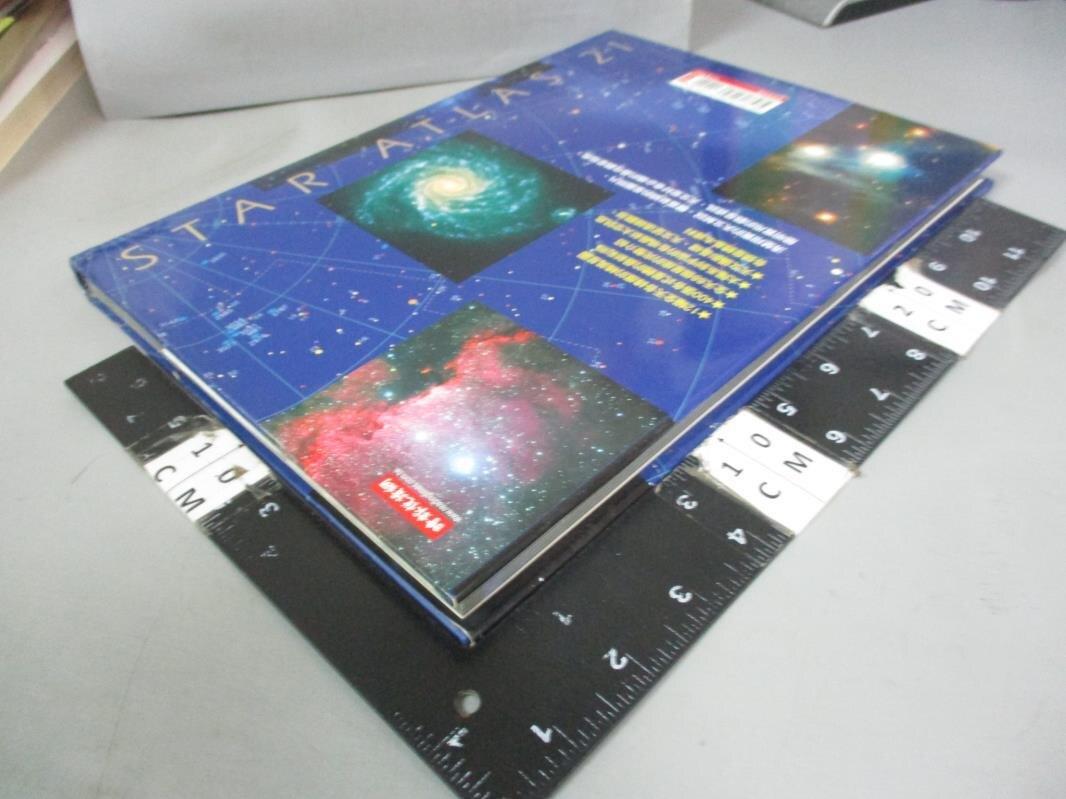 【書寶二手書T5/科學_ET2】星星地圖館_鄧久貴